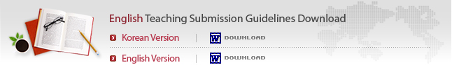 English Teaching Submission Guidelines Download